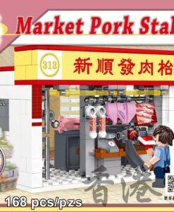 街市豬肉檔_新順發肉枱_02