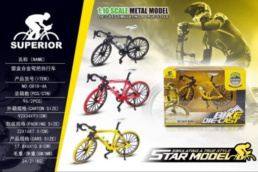 0818-4A_1-10 Die Cast Bike_1:10合金自行車