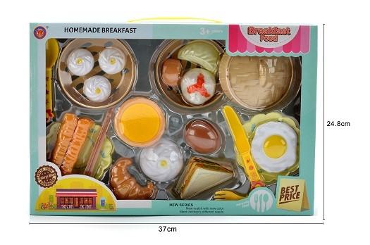 18-A1_Homemade Breakfast Set_早點食物套裝