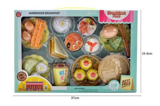 18-A2_Homemade Breakfast Set_早點食物套裝
