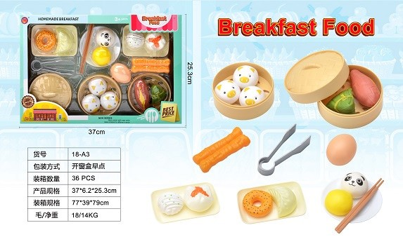 18-A3_CHINESE BREAKFAST FOOD SET_中式早餐食物套裝