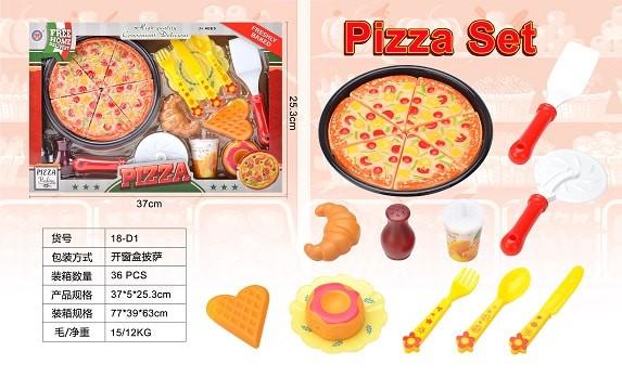18-D1_PIZZA FOOD SET_Pizza食物套裝