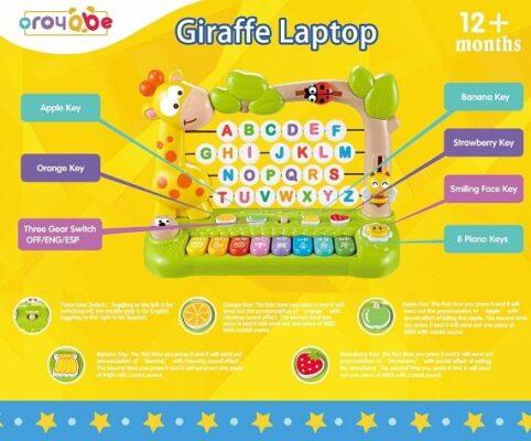 18007-燈光音樂長頸鹿學習機_Digo Giraffe Laptop