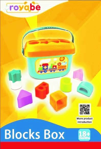 18011-手提積木盒_Blocks Box