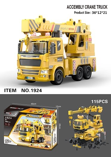 1924_1-22 ASSEMBLY CRANE TRUCK WITH LIGHT AND SOUND (115PCS)_1:22聲光拼裝吊臂車(115塊)