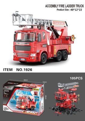 1926_1-22 ASSEMBLY FIRE LADDER TRUCK WITH LIGHT & SOUND (105PCS)_1:22聲光拼裝噴水消防車(105塊)