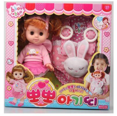 201302_Haoyile Korean doll strap set (28cm) move eyes_韓國公仔背帶套裝 (28cm) 眨眼睛