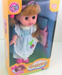 201802_Haoyile Korean doll (28cm) move eyes_韓國公仔(28cm) 眨眼睛