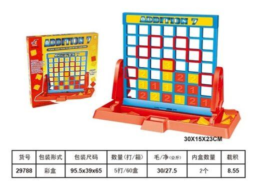 29788_Addition 7 Game Set_智力遊戲棋