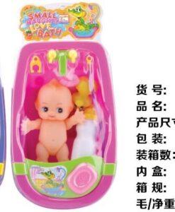 3A-733A_Baby bath set suit with a doll ( blue)_嬰兒浴盆套裝配娃娃(藍)