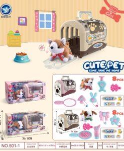 501-1_可愛寵物狗手提籠