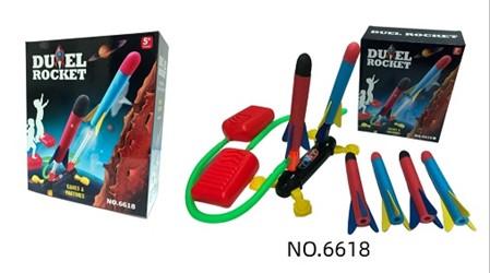 6618_科學實驗脚踏火箭雙人版(配6粒子彈)