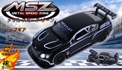 68353B_1.32 MSZ S-L Die-Cast Bentley Continental GT3