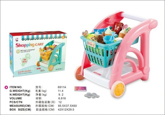 6911A_Girl Shopping Cart Set_女孩購物車套裝