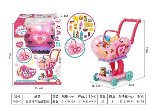 7655-3_2 IN 1 SHOPPING CART_二合一購物手推車