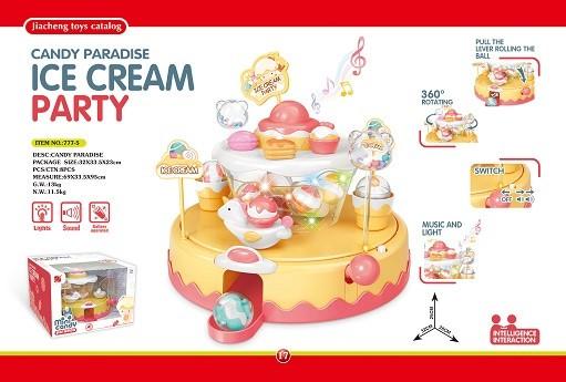 777-5_CANDY PARADISE - ICE CREAM PARTY WITH LIGHT & SOUND_電動音樂旋轉雪糕派對