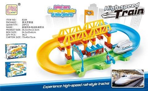 8184_HIGH SPEED TRAIN RAIL TRACKS_8194_HIGH SPEEN TRAIN RAIL TRACKS_高速列車電動軌道積木