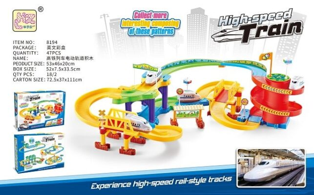 8194_HIGH SPEEN TRAIN RAIL TRACKS_高速列車電動軌道積木