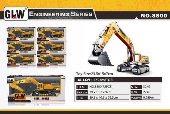 8800_1-55 ENGINEERING METAL EXCAVATOR_合金挖掘機