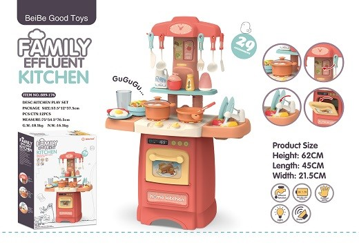 889-176_Cook Fun light & sound kitchen play set(Wash dishes)_開心廚房聲光玩具組合(水龍頭出水功能)