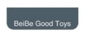 Beibe Good Toys lOGO