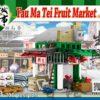 City-Stroy_RT13_油麻地果欄_生興_Yau Ma Tei Fruit Market_1