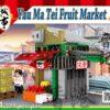 City-Stroy_RT14_油麻地果欄_晉記_Yau Ma Tei Fruit Market_1