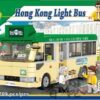 City-Stroy_RT15_綠色小巴_Hong Kong Light Bus_1
