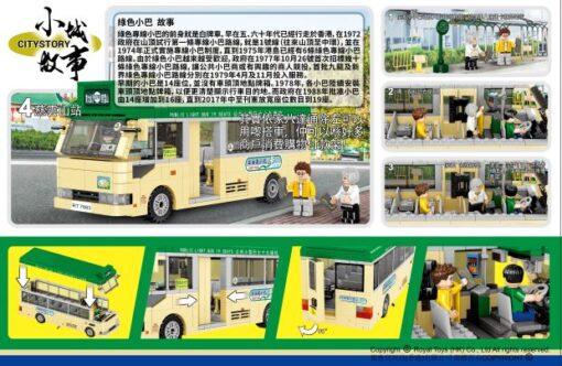 City-Stroy_RT15_綠色小巴_Hong Kong Light Bus_2