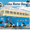 City-Stroy_RT16_中華巴士_China Motor Bus_1
