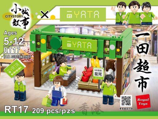 City-Stroy_RT17_一田超市_YATA_1