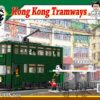 City-Stroy_RT19_香港電車_Hong Kong Tramways_1