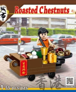 City-Stroy_RT21_炒栗子_Roasted Chestnuts_1