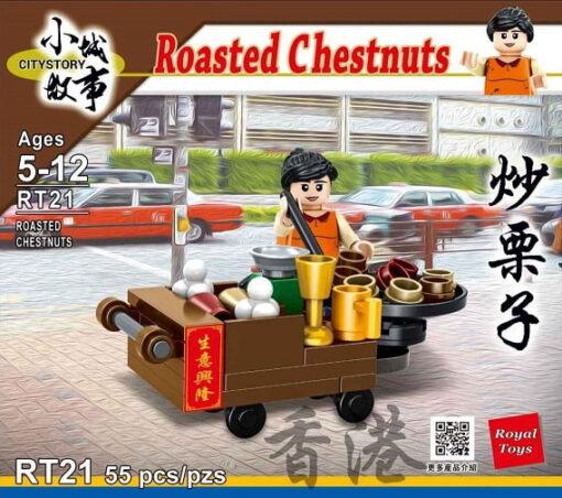 City-Stroy_RT21_炒栗子_Roasted Chestnuts_1