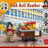 City-Stroy_RT22_魚蛋檔_Fish Ball Hawker_1