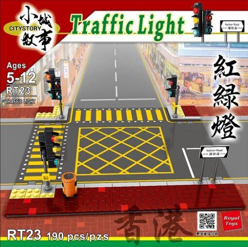 City-Stroy_RT23_紅綠燈_Traffic Light_1