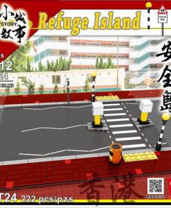 City-Stroy_RT24__安全島_Refuge Isaland_1