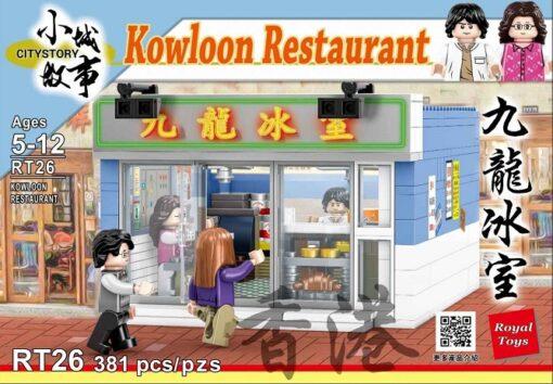 City-Stroy_RT26_九龍冰室_Kowloon Restaurant_1