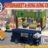 City-Stroy_RTS1_超市+客貨車套裝_Supermarket and Hong Kong Van Set_1
