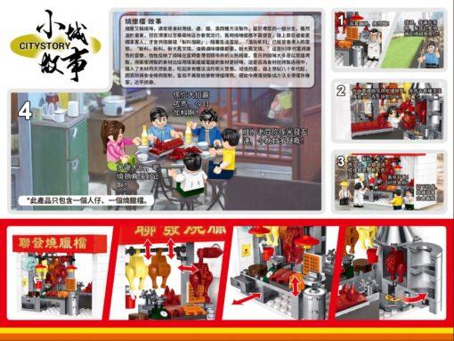 CityStory_小城故事_RT20-燒臘檔_2