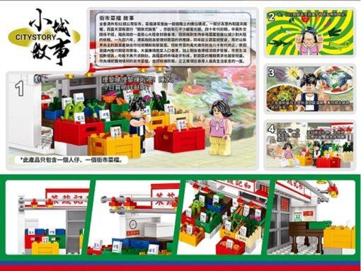 CityStory_小城故事_RT34_街市菜檔_VEGETABLE_STALL_2
