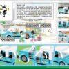 City_Story_RT05_小城故事積木大嶼山的士_Blue_Taxi_2