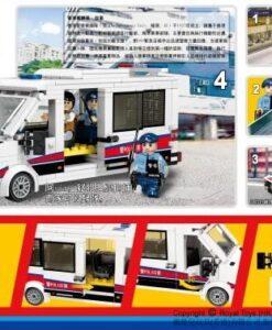 City_Story_RT06_小城故事積木香港警察衝鋒車_police_car_2