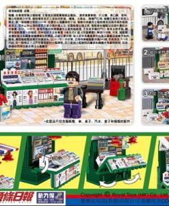 City_Story_RT10_小城故事積木_報紙檔_-News_Stall_2