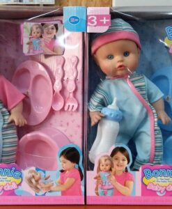 LD9707E_12-inch doll with sound bottle cutlery set_12寸發聲娃娃配奶瓶餐具套裝(2色)