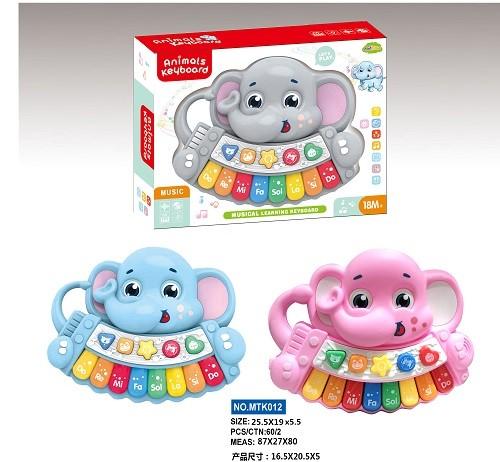 MKT012-音樂大象琴_Musical Elephant Learning Keyboard