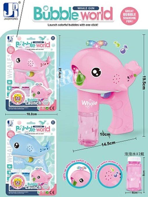 P81088A_電動燈光音樂海豚泡泡槍 (2色:粉紅/藍色)