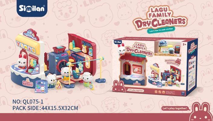 QL075-1_LAGU洗衣店套裝(大)