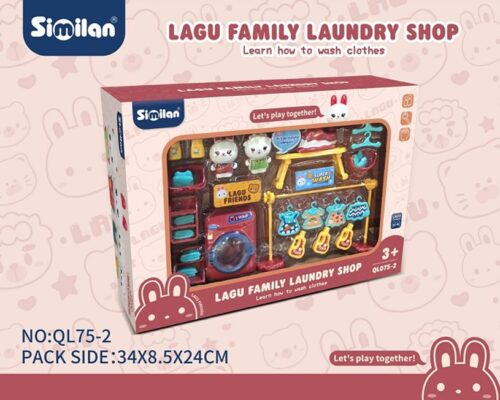 QL075-2_LAGU洗衣店套裝(小)