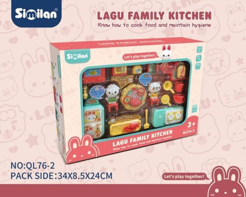 QL076-2_LAGU廚房套裝(小)